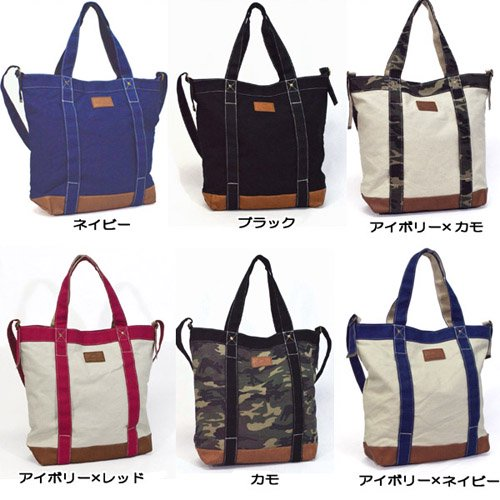 MUUMARJU トートバッグシリーズキャンバス2WAYトートバッグ YN15-0151