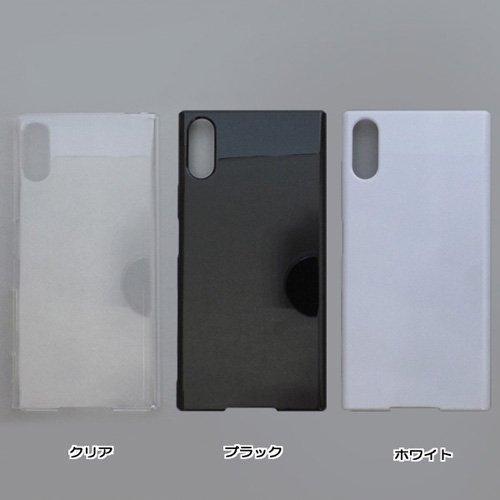 Xperia XZ SO-01J/SOV34/601SO/Xperia XZs SO-03J/SOV35/602SO ケースカバー 無地 スマートフォンケース