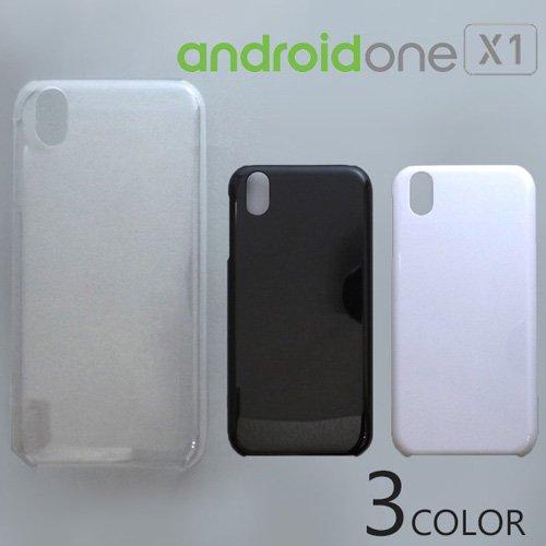 Android One X1 ケースカバー 無地 スマートフォンケース