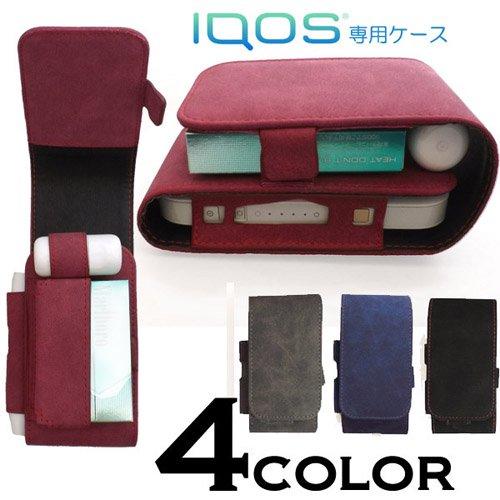 IQOS専用品 ラム風フェイクレザーアイコス用ケース
