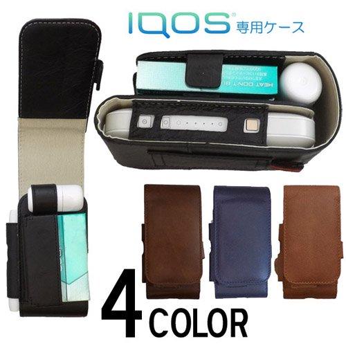 IQOS専用品 レザーアイコス用ケース