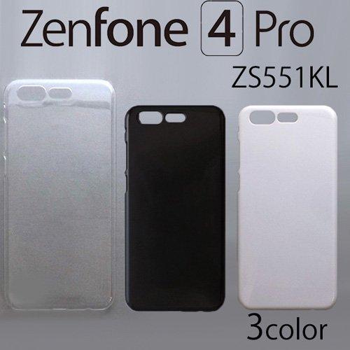ZenFone 4 Pro ZS551KL   ケースカバー 無地 スマートフォンケース