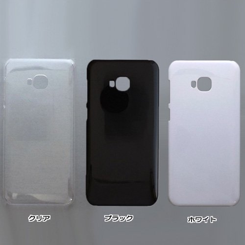 ZenFone 4 Selfie Pro ZD552KL   ケースカバー 無地 スマートフォンケース