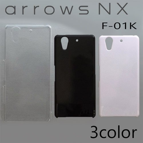 arrows NX F-01K ケースカバー 無地 スマートフォンケース