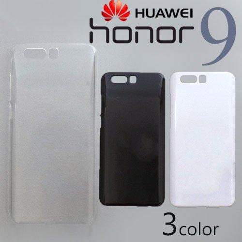 HUAWEI honor9 ケースカバー 無地 スマートフォンケース