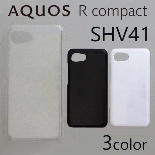 AQUOS R compact SHV41/701SH ケースカバー 無地 スマートフォンケース