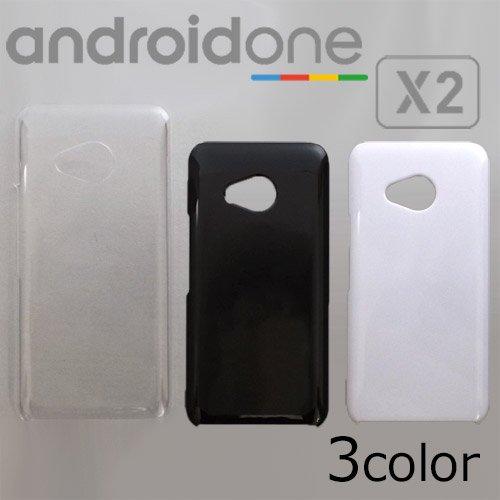 Android One X2 ケースカバー 無地 スマートフォンケース