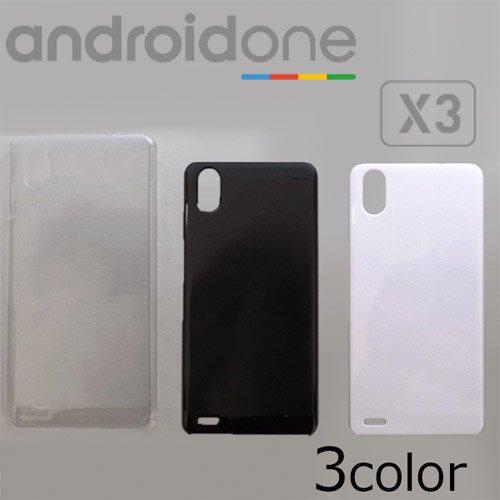Android One X3 ケースカバー 無地 スマートフォンケース