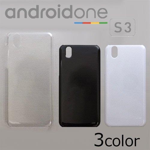 Android One S3 ケースカバー 無地 スマートフォンケース
