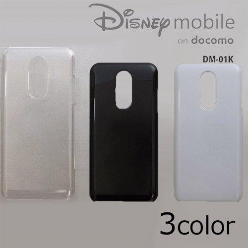 Disney Mobile on docomo DM-01K ケースカバー 無地 スマートフォンケース