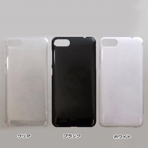 ZenFone 4 max ZC520KL ケースカバー 無地 スマートフォンケース