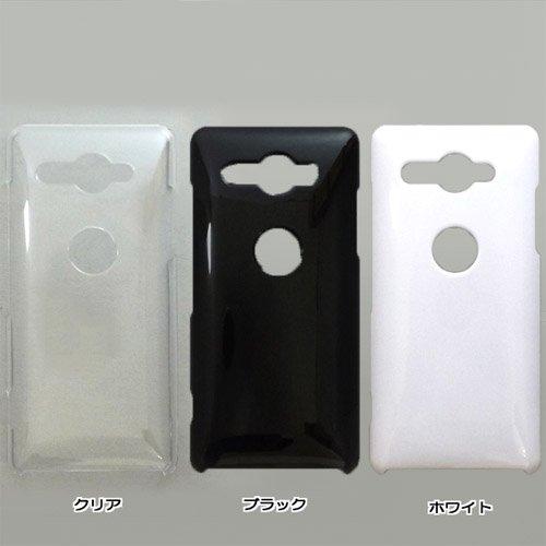 Xperia XZ2 Compact SO-05K  ケースカバー 無地 スマートフォンケース