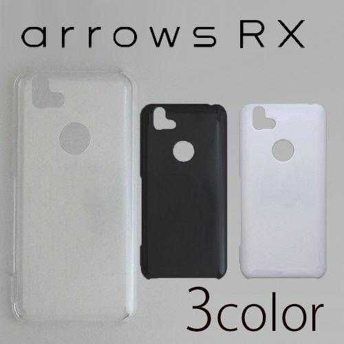 arrows RX/arrowsM05 ケースカバー 無地 スマートフォンケース