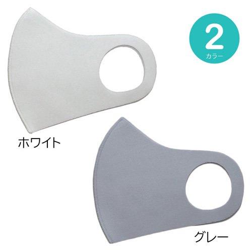 3Dフィットマスク 洗える 日本製 フリーサイズ 3枚入り