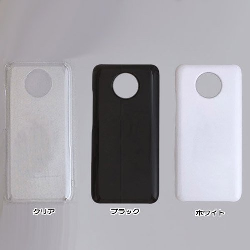 Redmi Note 9T 5G A001XM ケースカバー 無地 スマートフォンケース
