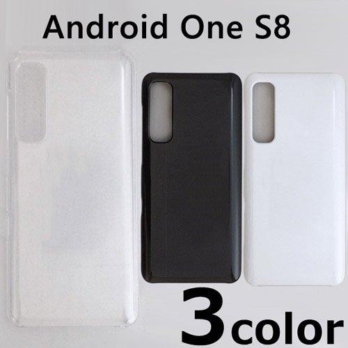 Android One S8 ケースカバー 無地 スマートフォンケース