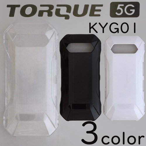 TORQUE 5G KYG01 ケースカバー 無地 スマートフォンケース