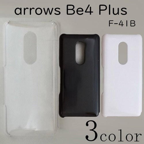 arrows Be4 Plus F-41B ケースカバー 無地 スマートフォンケース