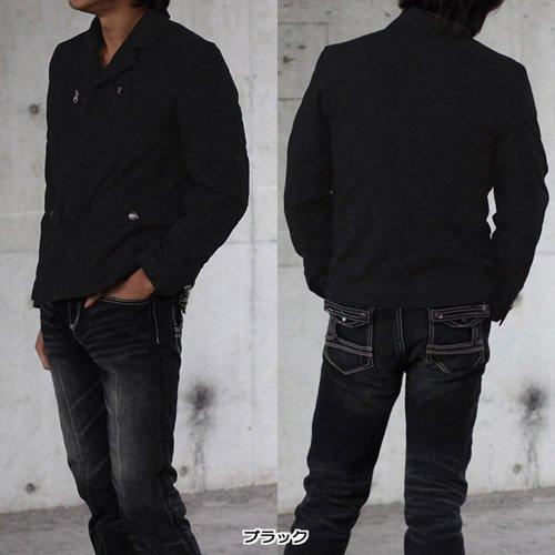 B-S RAW 開襟ツイルジャケット