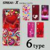 587e463d06 1,280円(内税). STREAM X GL07S ケースカバー ハートコレクション スマートフォンケース Y!mobile