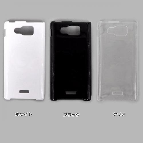 AQUOS PHONE SERIE mini SHL24 ケースカバー 無地 スマートフォンケース au