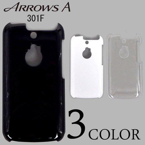 ARROWS A 301F ケースカバー 無地 スマートフォンケース Soft Bank