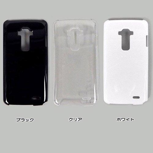 G Flex LGL23 ケースカバー 無地 スマートフォンケース au