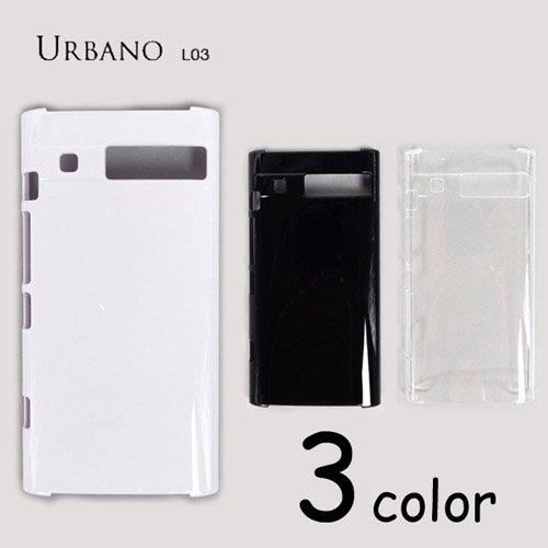 URBANO L03 ケースカバー 無地 スマートフォンケース au