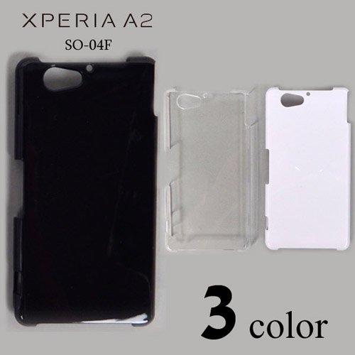 Xperia A2 SO-04F ケースカバー 無地 スマートフォンケース docomo