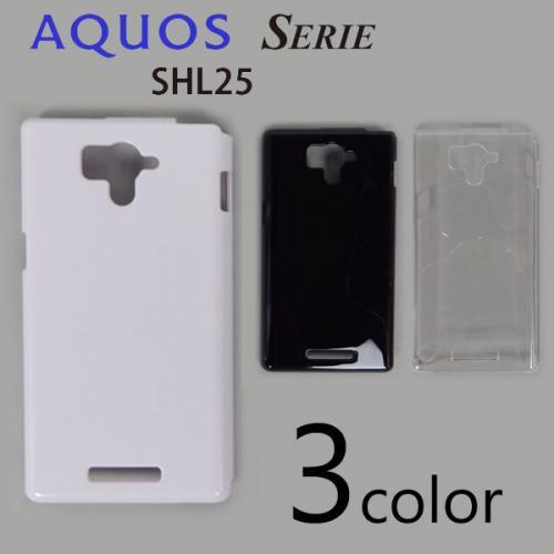 AQUOS PHONE SERIE SHL25 ケースカバー 無地 スマートフォンケース au
