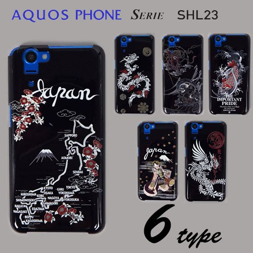 AQUOS PHONE SERIE SHL23 ケースカバー 黒地 和柄 スマートフォンケース au