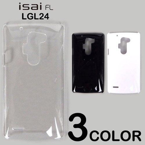 ISAI FL LGL24 ケースカバー 無地 スマートフォンケース au