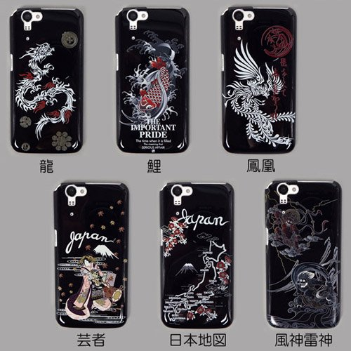 AQUOS PHONE ZETA SH-01F ケースカバー 黒地 和柄 スマートフォンケース
