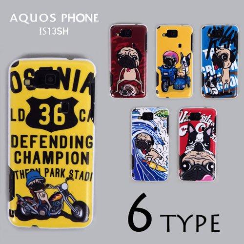 AQUOS PHONE IS13SH/IS17SH ケースカバー けいすけ デザイン スマートフォンケース