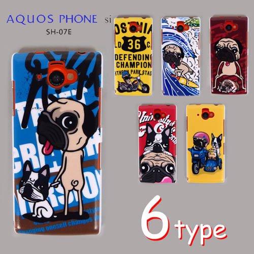 AQUOS PHONE si SH-07E ケースカバー けいすけ デザイン スマートフォンケース