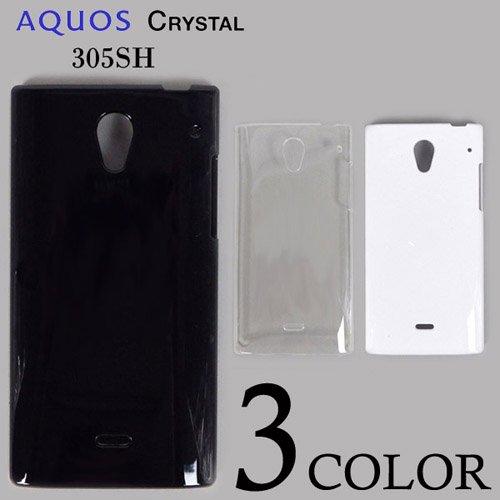 AQUOS CRYSTAL 305SH ケースカバー 無地 スマートフォンケースsoftbank