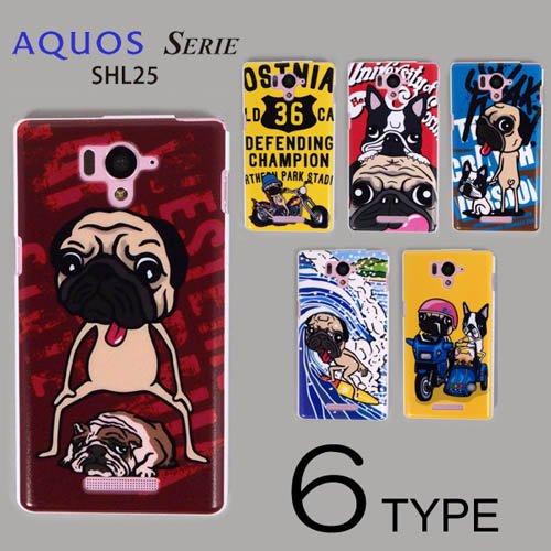 AQUOS SERIE SHL25 ケースカバー けいすけ デザイン スマートフォンケース au