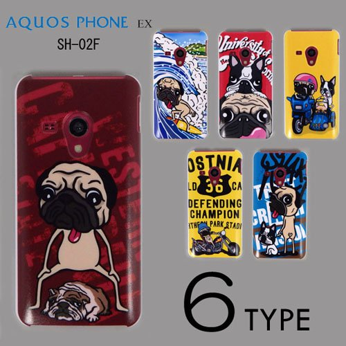 AQUOS PHONE EX SH-02F ケースカバー けいすけ デザイン スマートフォンケース