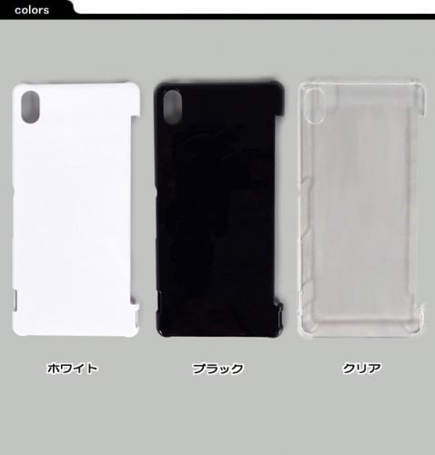 Xperia Z3 SO-01G ケースカバー 無地 スマートフォンケース docomo