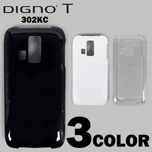 DIGNO T 302KC ケースカバー 無地 スマートフォンケース Y mobile