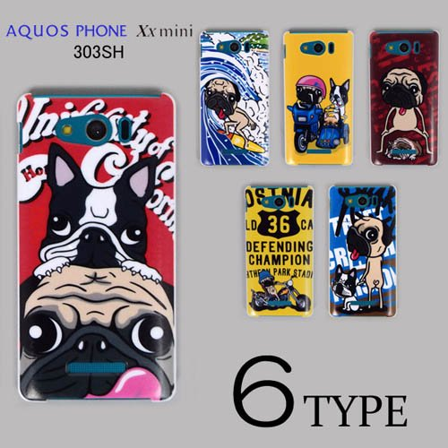 AQUOS PHONE Xx mini 303SH ケースカバー けいすけ デザイン スマートフォンケース