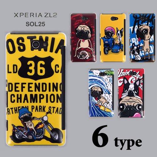 Xpreia ZL2 SOL25 ケースカバー けいすけ デザイン スマートフォンケース