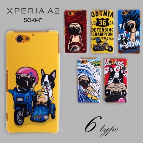docomo Xperia A2 SO-04F ケースカバー けいすけ デザイン スマートフォンケース