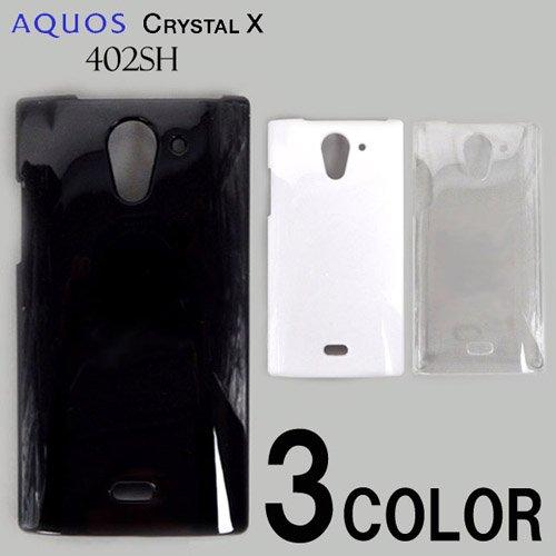 AQUOS CRYSTALX  Y共通 402SH ケースカバー 無地 スマートフォンケースsoftbank