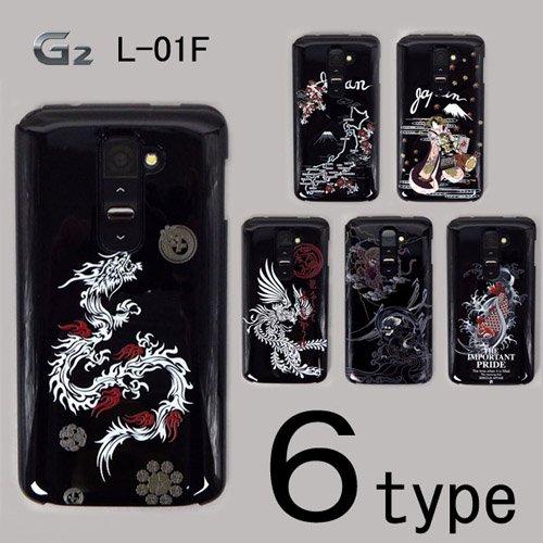 G2 L-01F ケースカバー 黒地和柄 スマートフォンケース