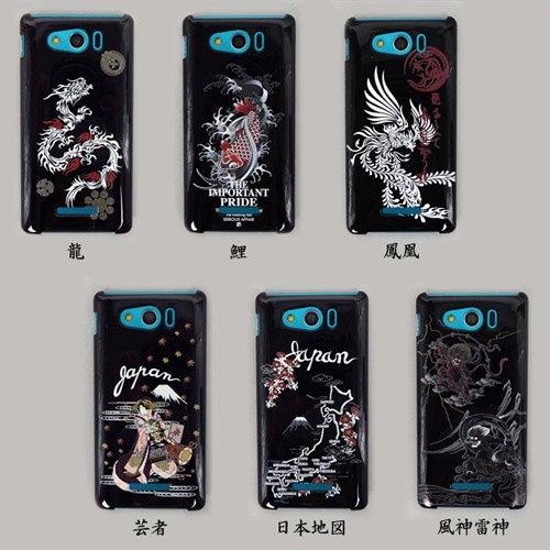AQUOS PHONE Xx mini 303SH ケースカバー 黒地和柄 スマートフォンケース