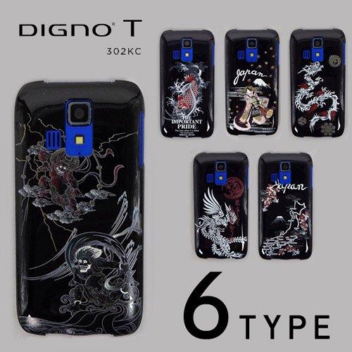 DIGNO T 302KC ケースカバー 黒地和柄 スマートフォンケース
