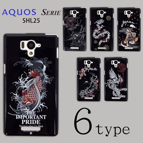 AQUOS SERIE SHL25 ケースカバー 黒地和柄 スマートフォンケース au