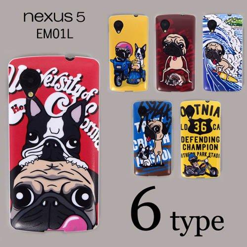 Y!mobile nexus 5 EM01L ケースカバー けいすけ デザイン スマートフォンケース