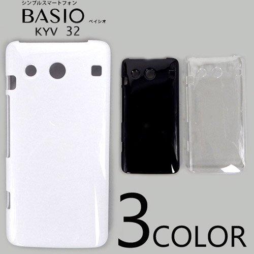 BASIO KYV32 ケースカバー 無地 スマートフォンケースau